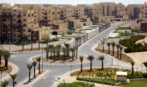 Dubai Land – Remraam