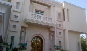 Emirates Hills – 6 Bedroom