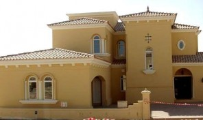 Arabian Ranches – Polo Homes Type F