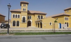 6BR+Maid, Type-Mallorca Villa for sale, in Dubai Land