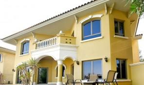 Palm Jumeirah Garden Home